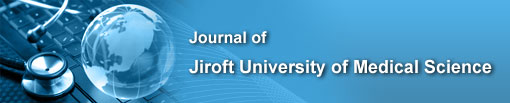 Journal of Jiroft University of Medical Sciences